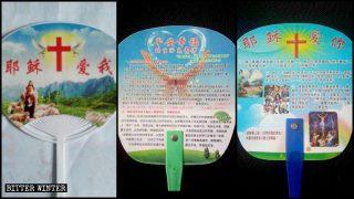 涉宗教即是罪:中共銷毀印聖經經文包裝袋 重罰持宗教製品者