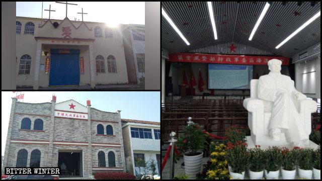 沭陽縣一處三自教堂被改為紀念紅軍的中心