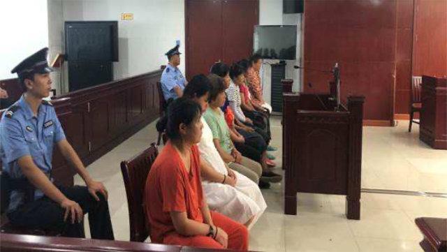 今年2月10日,廣東省珠海市中級人民法院對10名全能神教會基督徒進行宣判(網絡圖片)