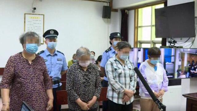 今年7月,山東淄博市對全能神教會基督徒進行宣判(網絡圖片)
