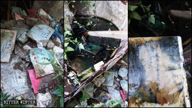 山西省太原市一處寺廟的經書被政府人員損毀扔進垃圾堆
