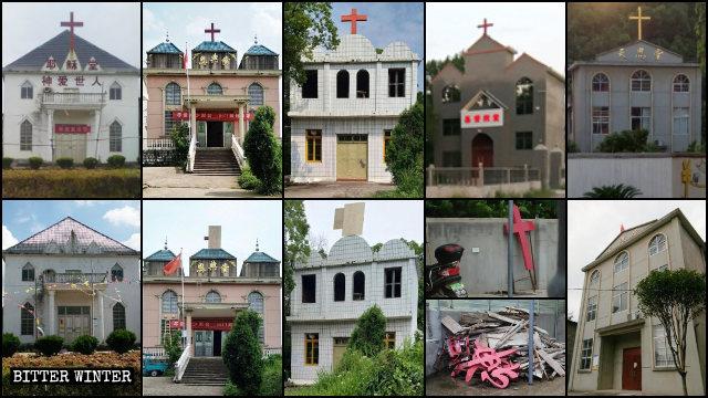 上饒市餘干縣許多官方宗教場所十字架被拆除