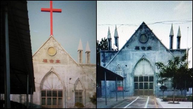 7月,濟寧市金鄉縣一處三自教堂十字架被拆(知情人提供)
