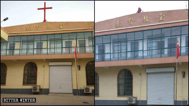 臨沂市羅莊區一處三自教堂十字架被拆