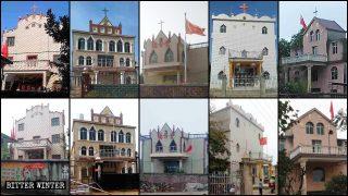中共持續全國性強拆教堂十字架 官員:為讓人找不到教堂