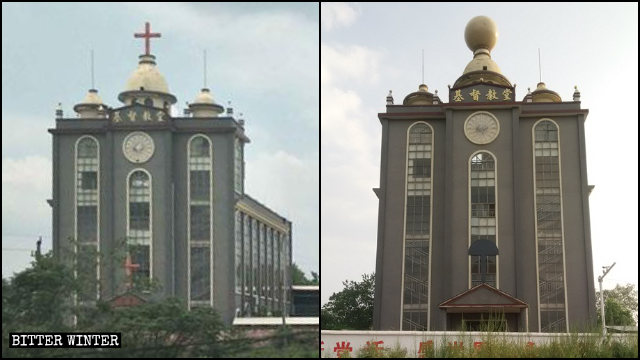 8月,贛州市潭東教堂十字架被拆
