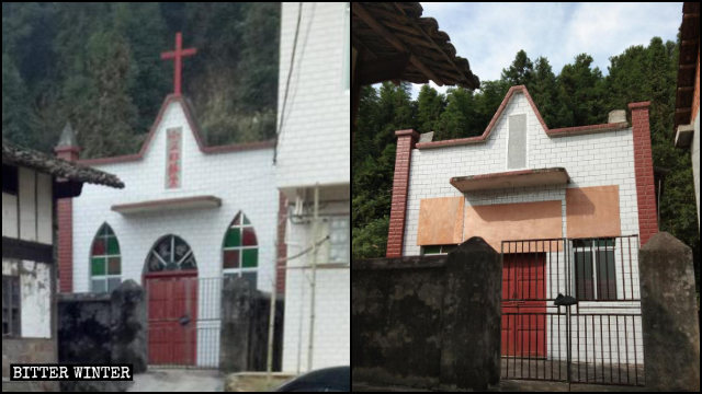 7月,撫州市一處三自聚會點十字架遭遮蓋